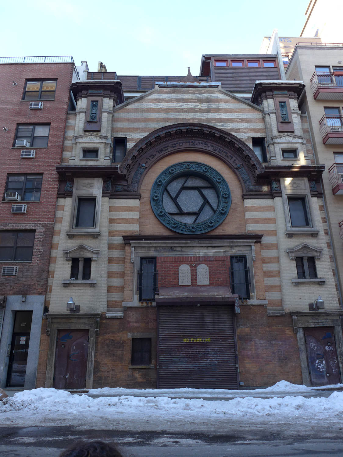 And another synagogue now owned by a photographer